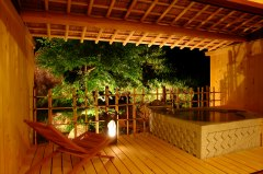 Gifu Private Onsen