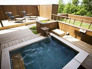 Abashiri Private Onsen