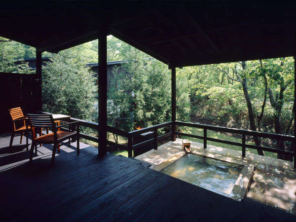 Aso Private Onsen